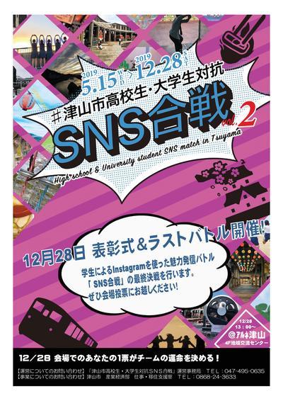SNShyousyousiki-001.jpg