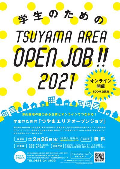 TOJ2021-001.jpg