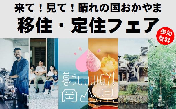 7月4日 フェア.PNG
