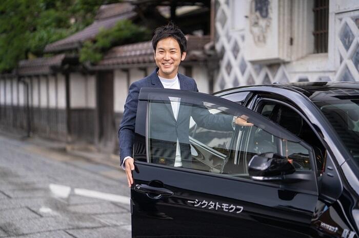 【里山SDGs01〜有限会社フクモトタクシー〜】