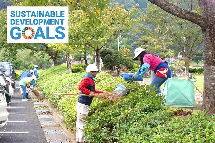 【里山SDGs02〜真庭市シルバー人材センター〜】