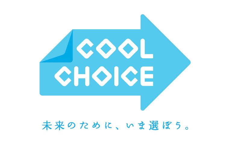 真庭ほっとニュース COOL CHOICE in 真庭①ダンボールで置配BOXを作ろう!