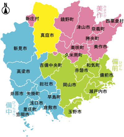 真庭市|市町村の情報|岡山県移住ポータルサイト おかやま ...