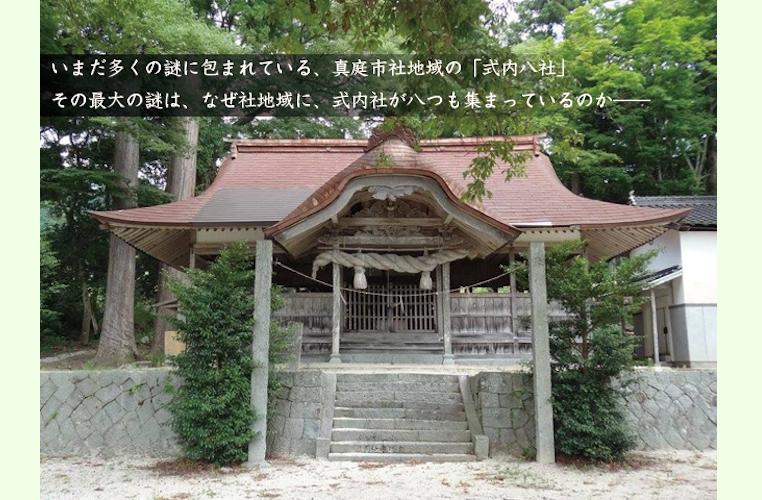 社地域協議会だより『灯しび vol.1』発行!