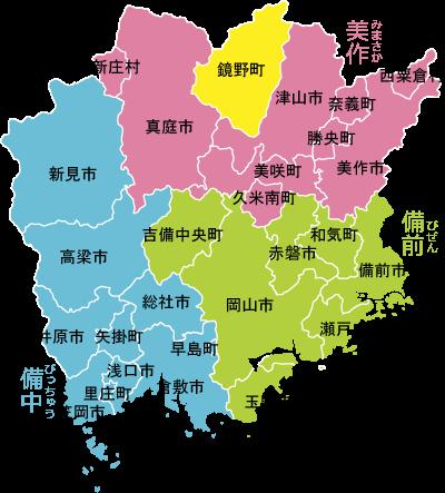 鏡野町 市町村の情報 岡山県移住ポータルサイト おかやま晴れの国ぐらし 移住 定住支援 岡山県