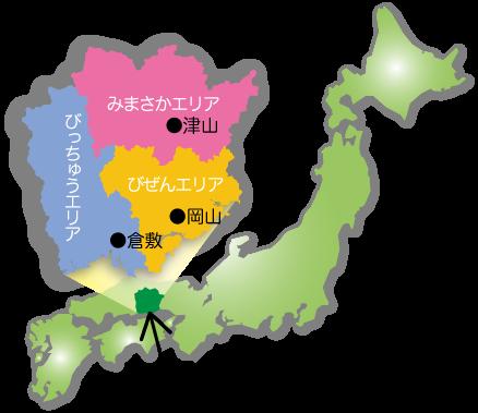 移住先ランキングで常に上位を占める岡山県。まだまだたくさんの方の移住をお待ちしています。